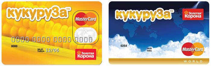 Русский стандарт денежный кредит
