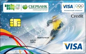 sberbank-uvelichil-kreditnyy-limit