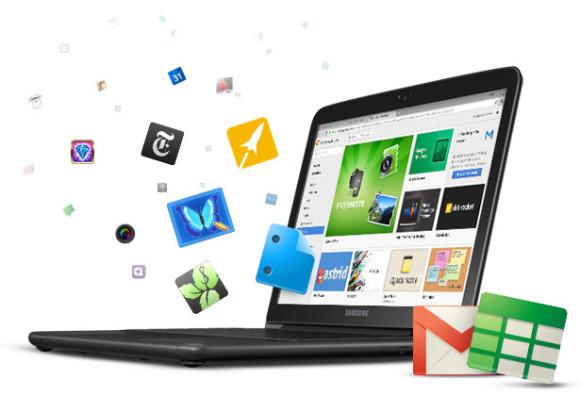 webstore-consumer