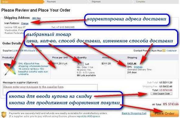 Заказ витражей москва