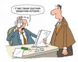rosselhozbank-avtokredit-procentnaya-stavka-2016