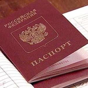 Скачать реквизиты для госпошлины на паспорт 14 лет
