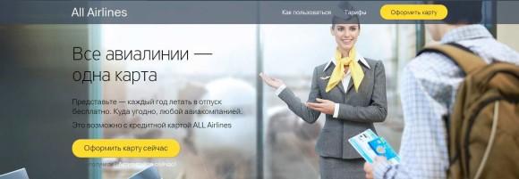 Кредитные карты Тинькофф условия проценты онлайн заявка