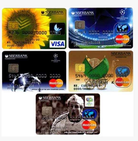 kreditnye-karty-ot-sberbanka