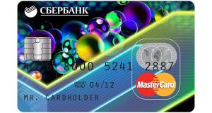 molodezhnaja-karta-sberbank