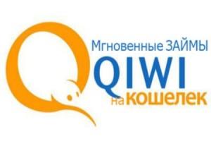 Qiwi-kredit