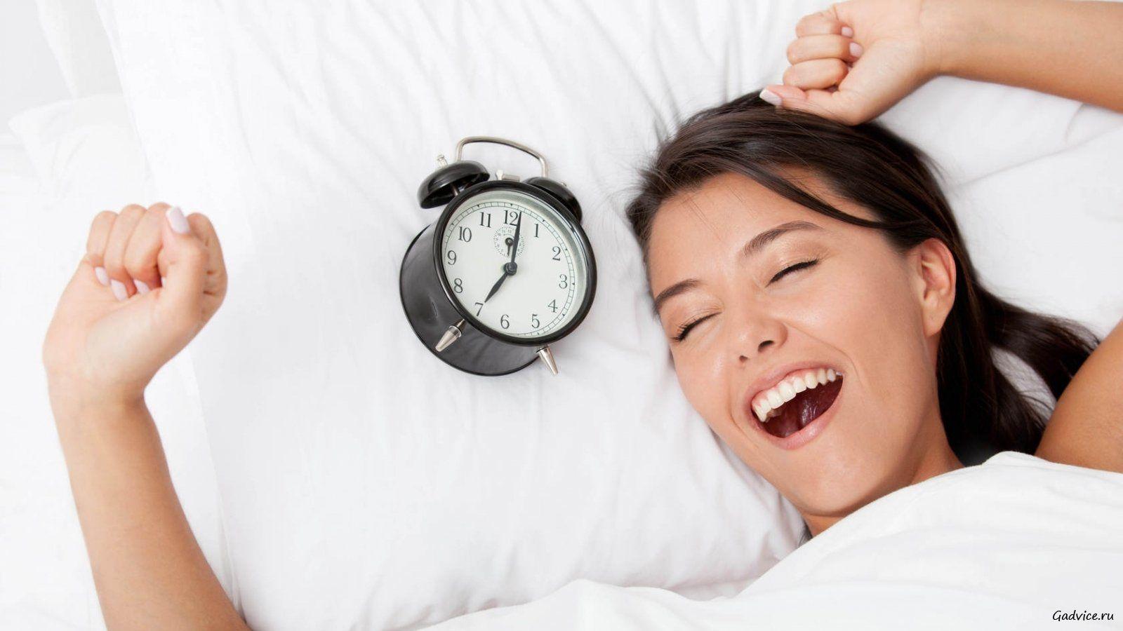 Как выработать правильный режим дня