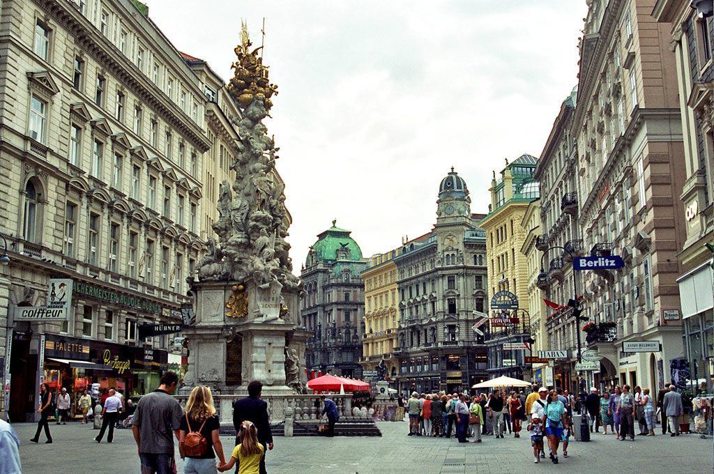 Как добраться до Вены?