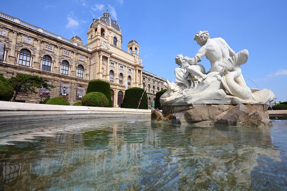 Во сколько обойдется поездка в Вену?