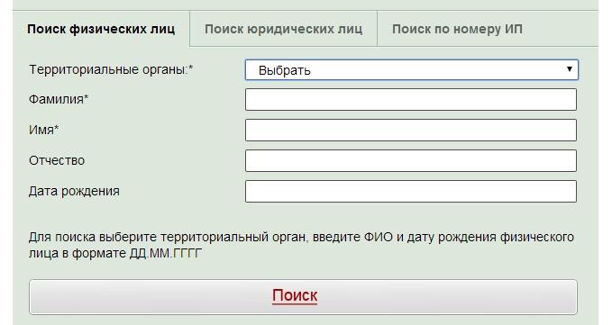 страна ссп информационные системы забайкальского края свою