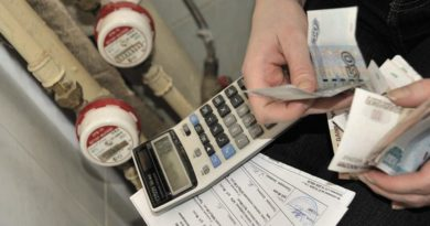 Кому положена субсидия на оплату коммунальных услуг в 2018 году?
