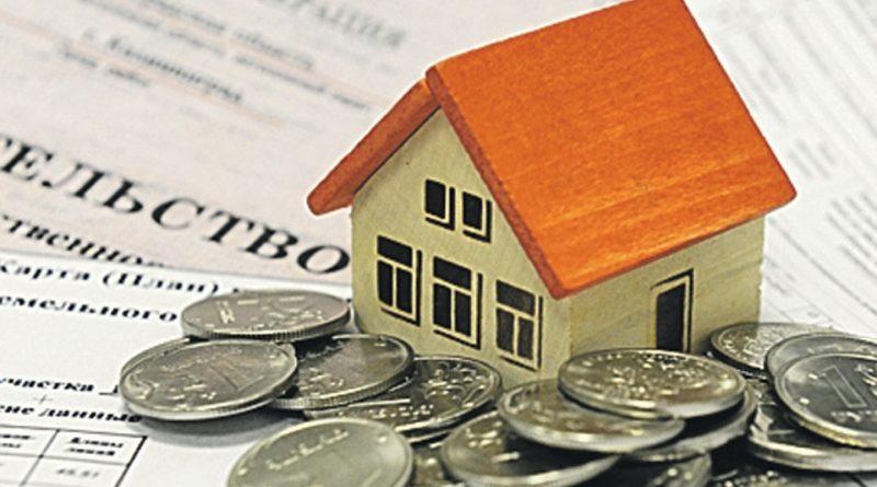 Как получить налоговый вычет при покупке квартиры в 2018 году
